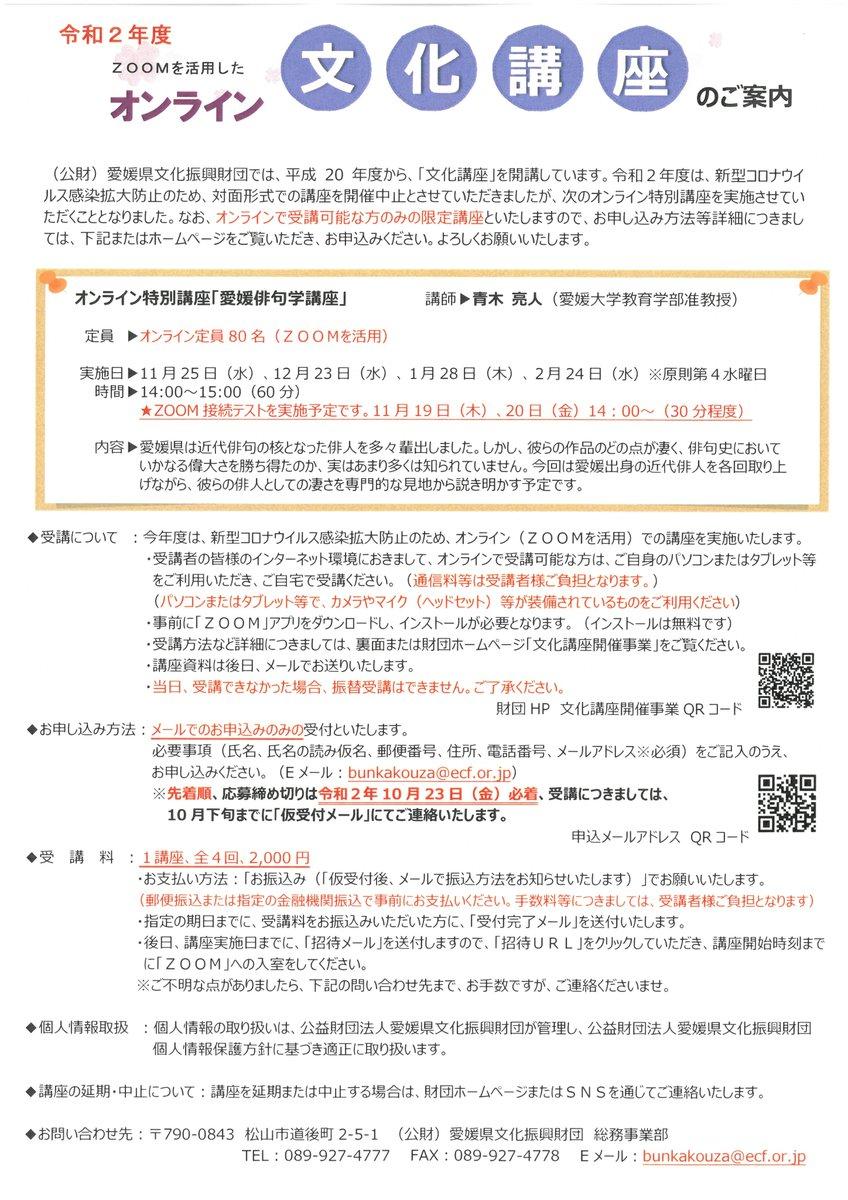 青木亮人 hashtag on Twitter