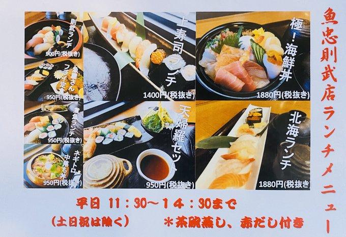 uochu_hirokiの画像