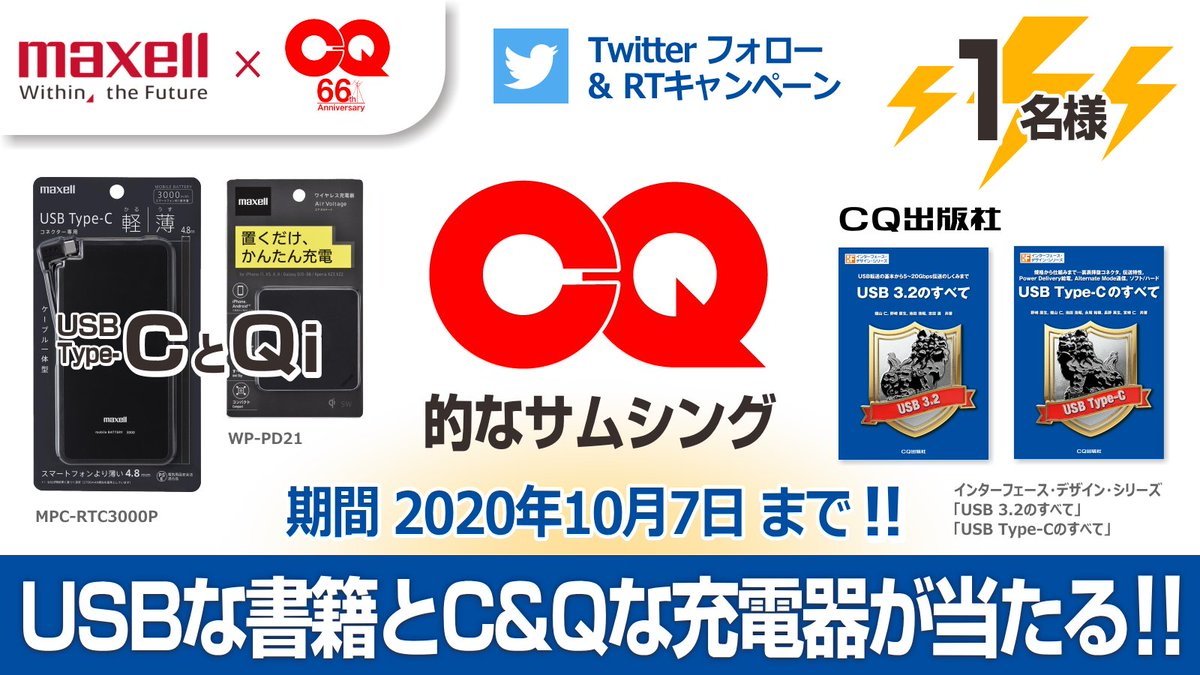 出版 社 cq