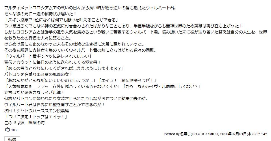 部 シャドバ おん j