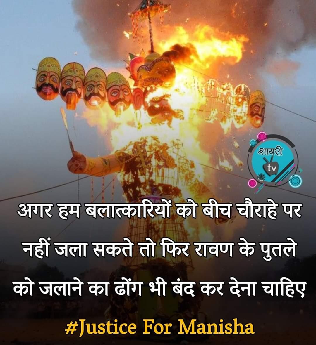 @myogioffice @myogiadityanath @dgpup @hathraspolice @chitraaum @republic @PMOIndia @narendramodi