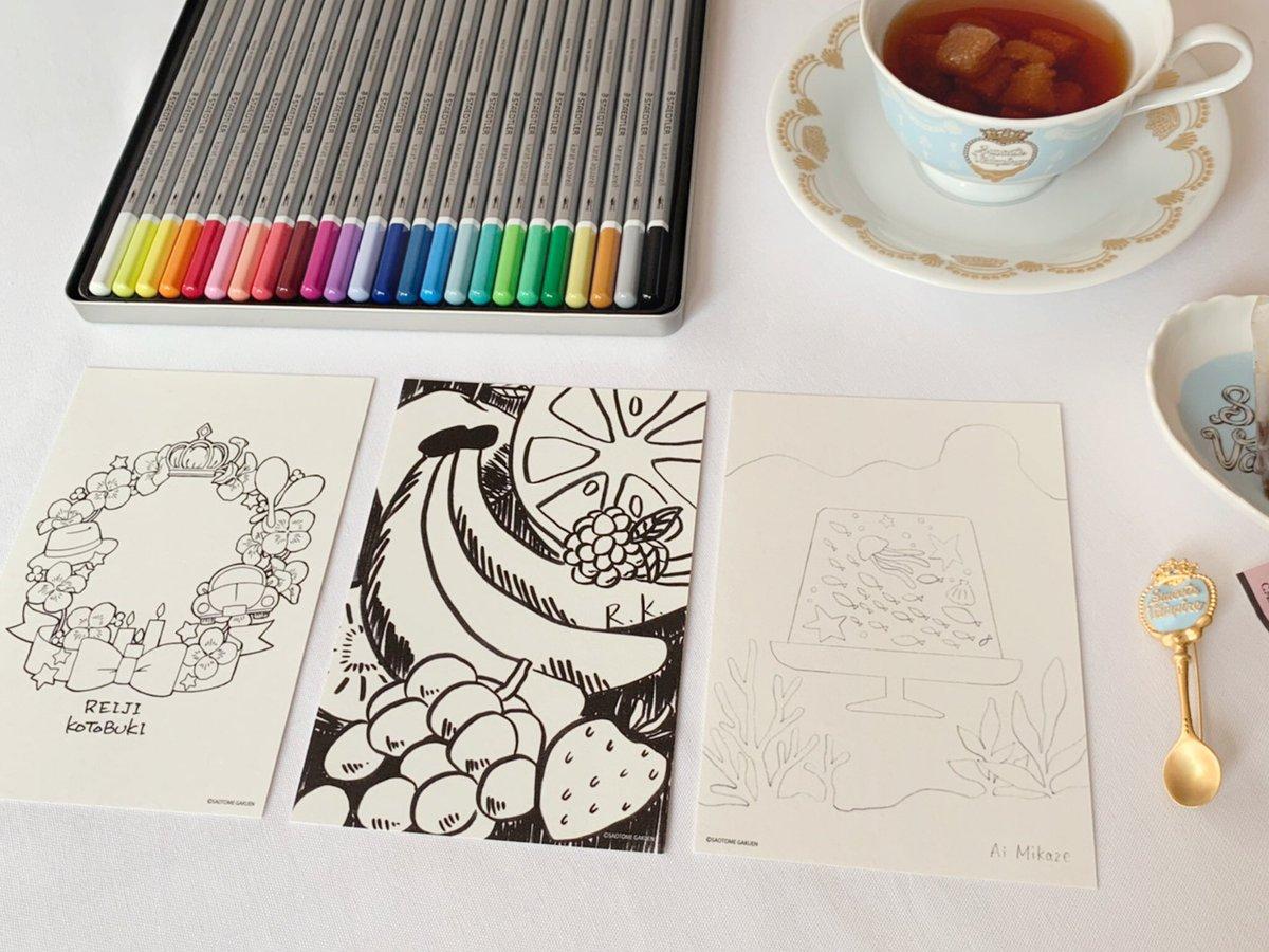 僭越ながら皆様に代わり、体験してみたいと思います。こちらの3枚のぬり絵カードから、選ばれた1枚に色を塗ってみましょう。