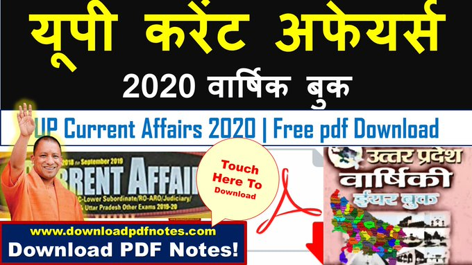 up current affaris 2020 pdf