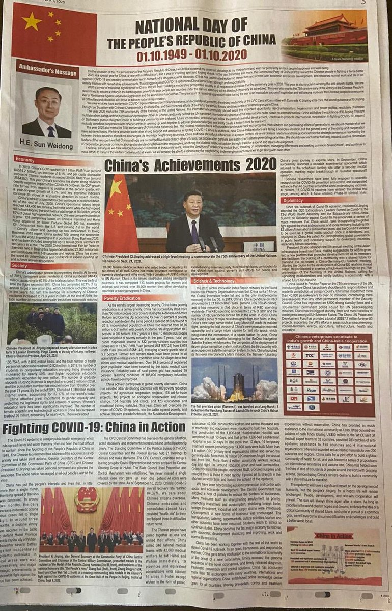 Ashwani Mahajan On Twitter India Is At A Right Path Dumping Chinese See It S Hurting China Chinese Govt Giving Full Page Advertisement In The Hindu Newspaper That S Ok But Why Publish Pro