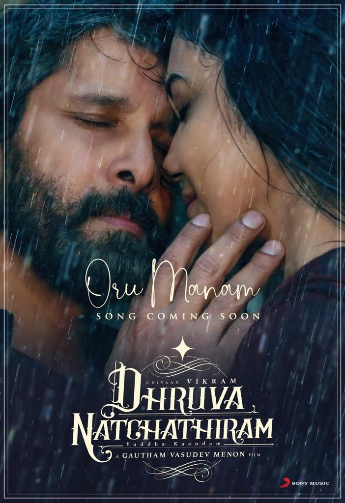 One small step or a giant leap? We'll know soon..  ORU MANAM, the song-Coming soon @SonyMusicSouth  #ChiyaanVikram  @riturv  #dhruvanatchathiram https://t.co/KxzSfxnL2G