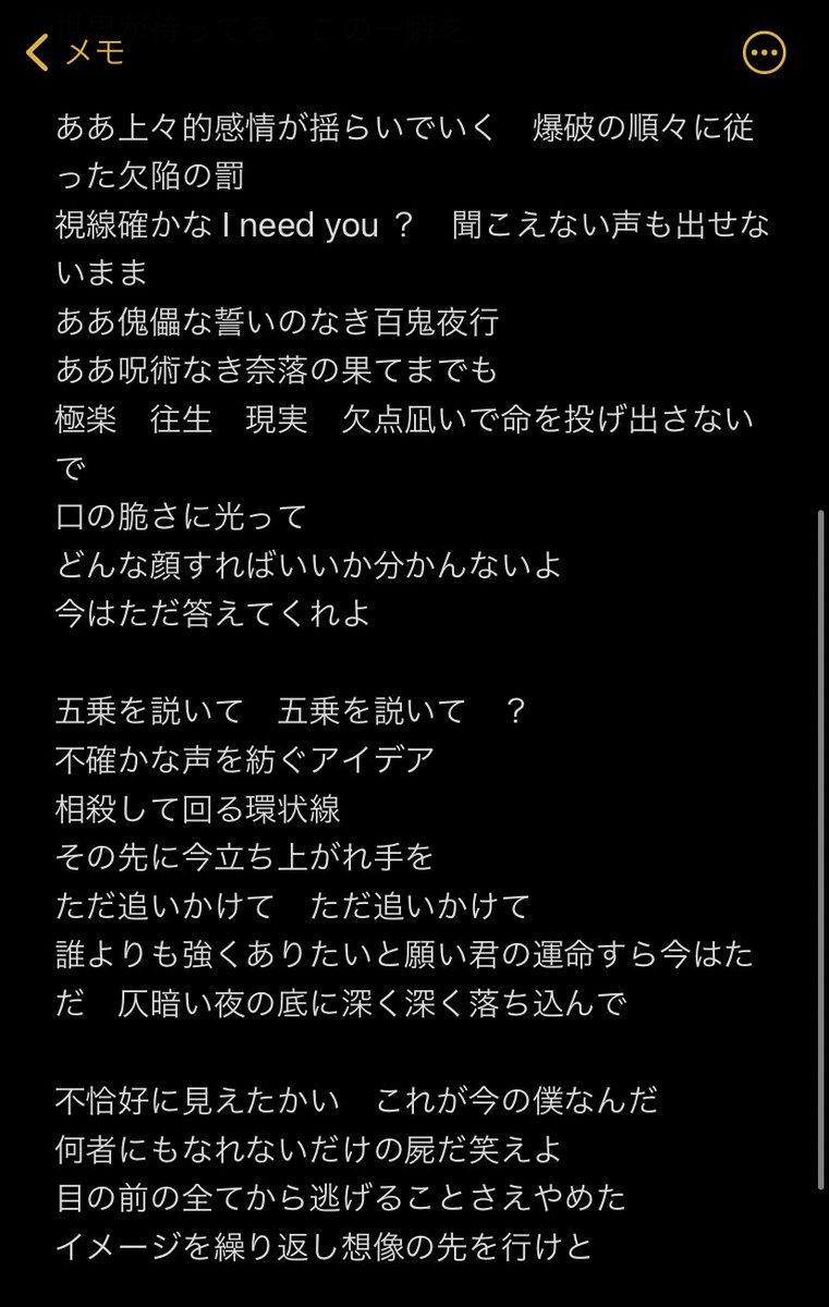 奇 譚 かい かい