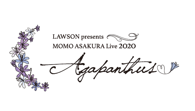 "「LAWSON presents 麻倉もも Live 2020 ""Agapanthus""」の開催が決定!✨ TrySail Portal Square会員向けチケットの先行受付もスタート ️ #麻倉もも   ▼詳しくはこちら trysail.jp/contents/366404"