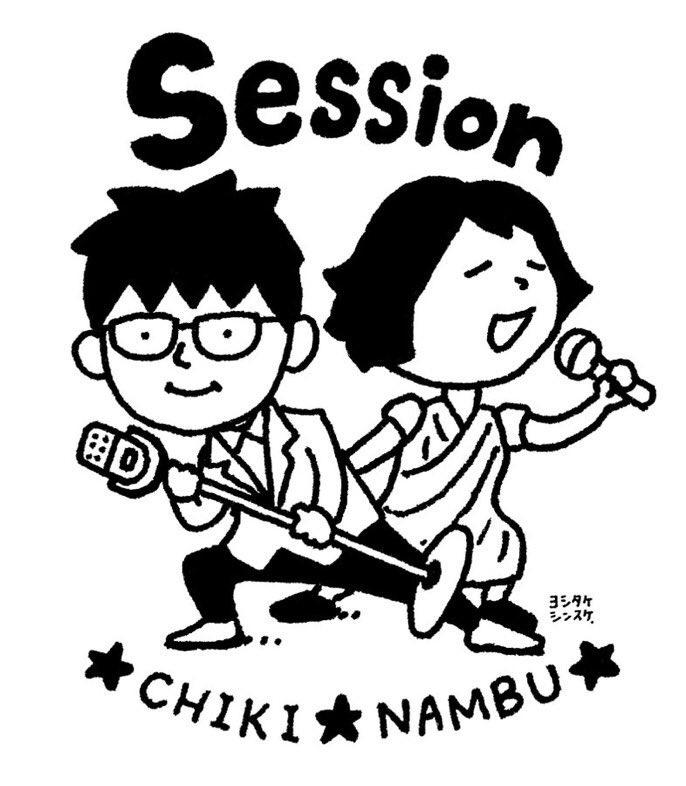 荻上チキ・Session (@Session_1530) | Twitter