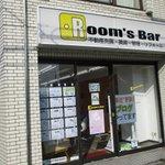 Image for the Tweet beginning: おはようございます、売買担当の濱口です。  Room's Bar八王子売買10/3朝のブログアップしました🆙  明日のご契約に向けて。。。    #ルームズバー #八王子駅南口 #売買契約 #最終チェック