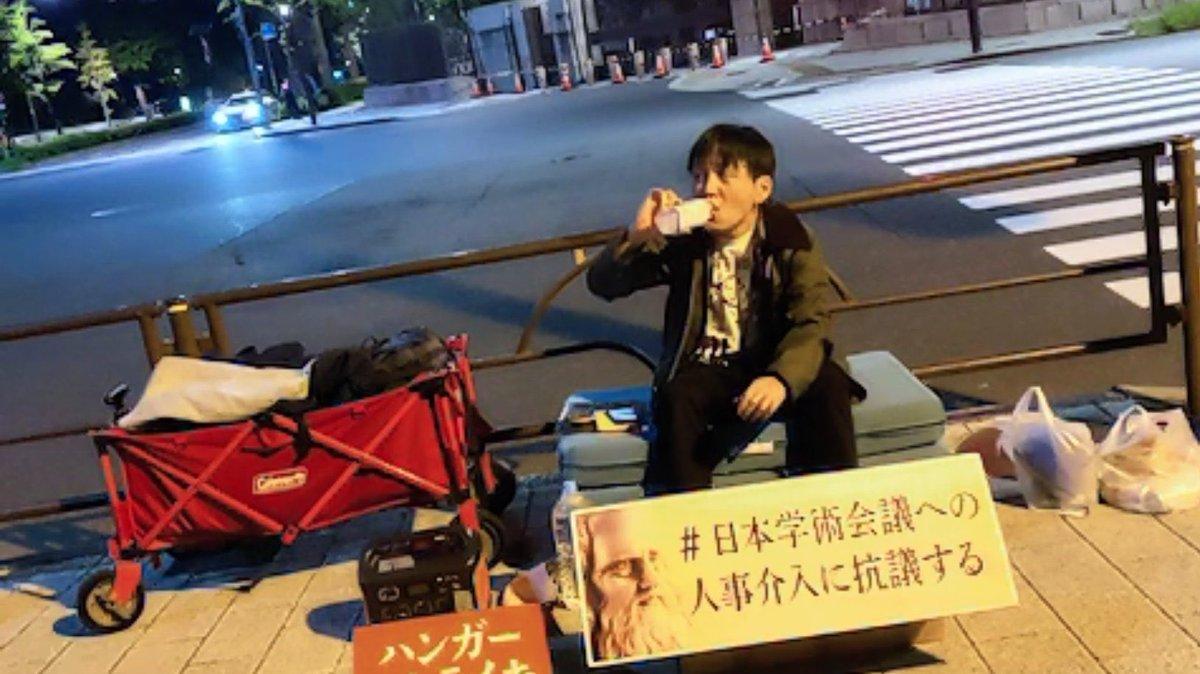 コロナ 一理 都庁 役人 ハンガーストライキに関連した画像-03