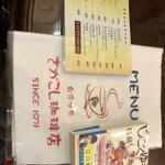 Image for the Tweet beginning: 憧れの中野「さかこし珈琲店」にて休憩。おともは「じごくゆきっ」 #さかこし珈琲店 #青年のための読書クラブ #桜庭一樹