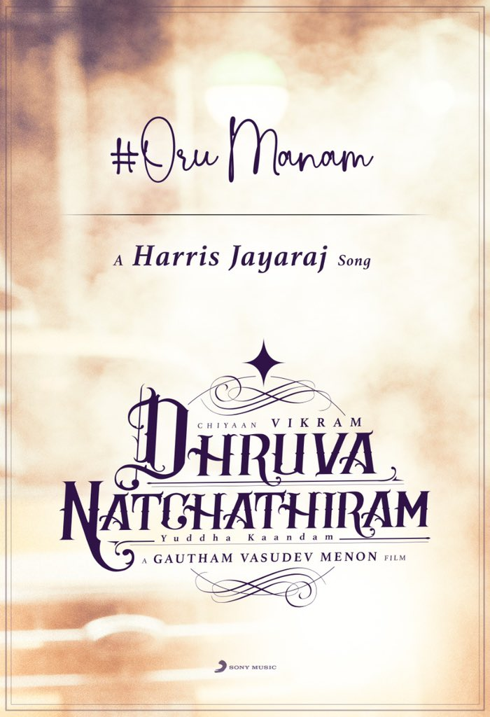 Even though it's ours, it's important to say,  'Thank you Harris, for a lovely song, for a nice breezy love ballad and great work'.   ORU MANAM, the song- coming soon  @Jharrisjayaraj  @riturv  #ChiyaanVikram  #DhruvaNatchathiram  @SonyMusicSouth  @manojdft  @editoranthony https://t.co/8bn6rzcJYA