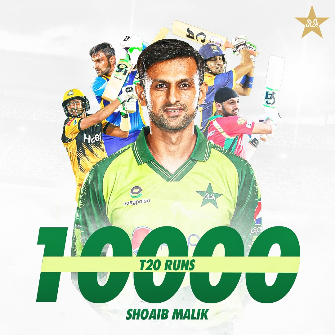 """- """"I would like to congratulate the people of Pakistan as I am the first Asian cricketer to have reached this milestone of making 10,000 runs in #T20 cricket & I hope I will carry on in the way I have been playing. I'd like to dedicate this milestone to my parents... https://t.co/btiOGpTJo9"""