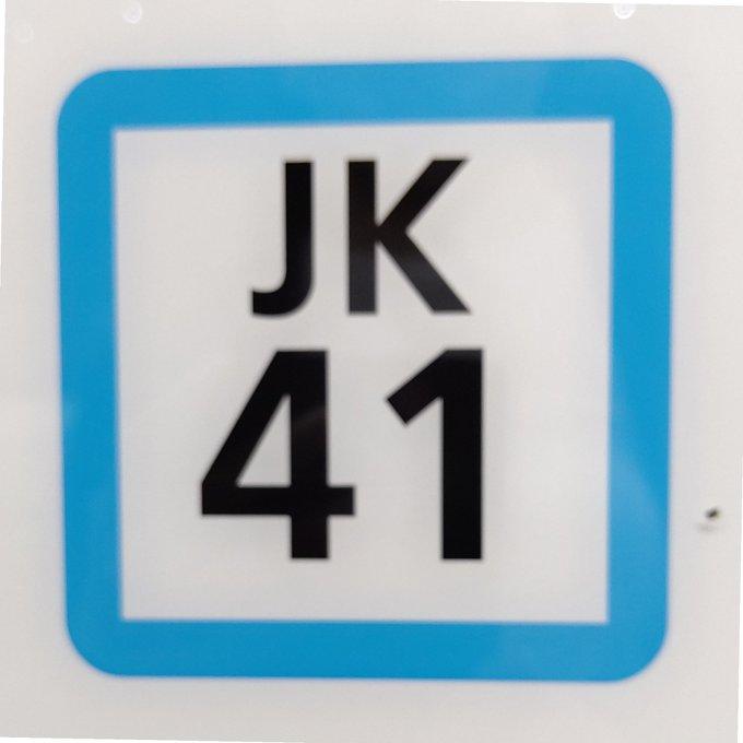 HAPPY BIRTHDAY    JOSH KLINGHOFFER