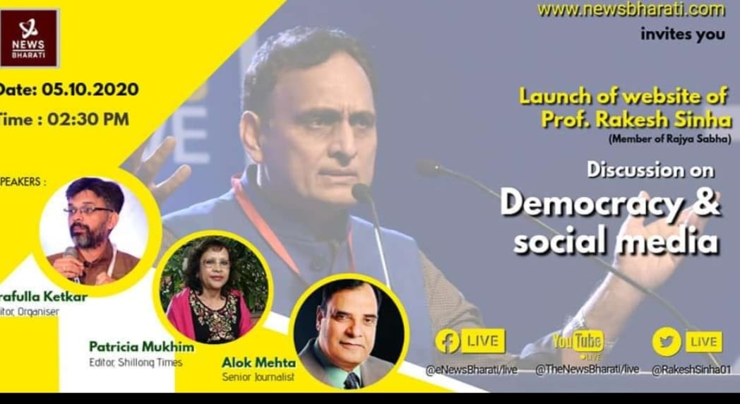 MP Rakesh Sinha website newsbharti live webinar