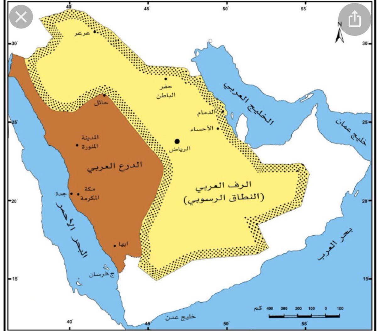 جيولوجيا المملكة 1 ان المملكة العربية السعودية تنقسم الى جزئين جيولوجيين هما ما يعرف باسم الدرع العربي والأخرى هي الرف العربي Twitter Thread From Eng Mushref Alshehri Moshref8949 Rattibha