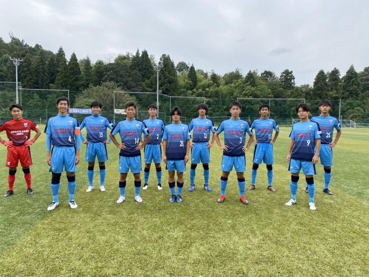 部 新潟 経営 大学 サッカー