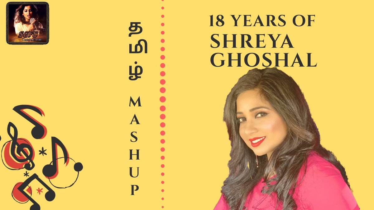 #18YearsOfShreyaGhoshalInTamilIndustry From 2002 to 2020  Hits after Hits!  Never ending blockbuster songs Just waowwwww didia @shreyaghoshal