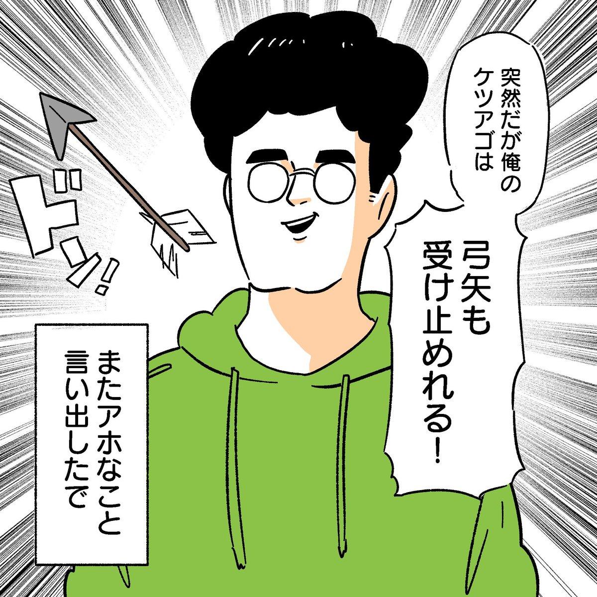 ん ぐっぴ ボンボン tv
