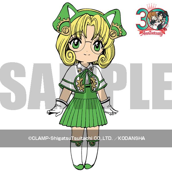 Card Captor Sakura et autres mangas [CLAMP] EjdixxpVkAIfYRx?format=jpg&name=small
