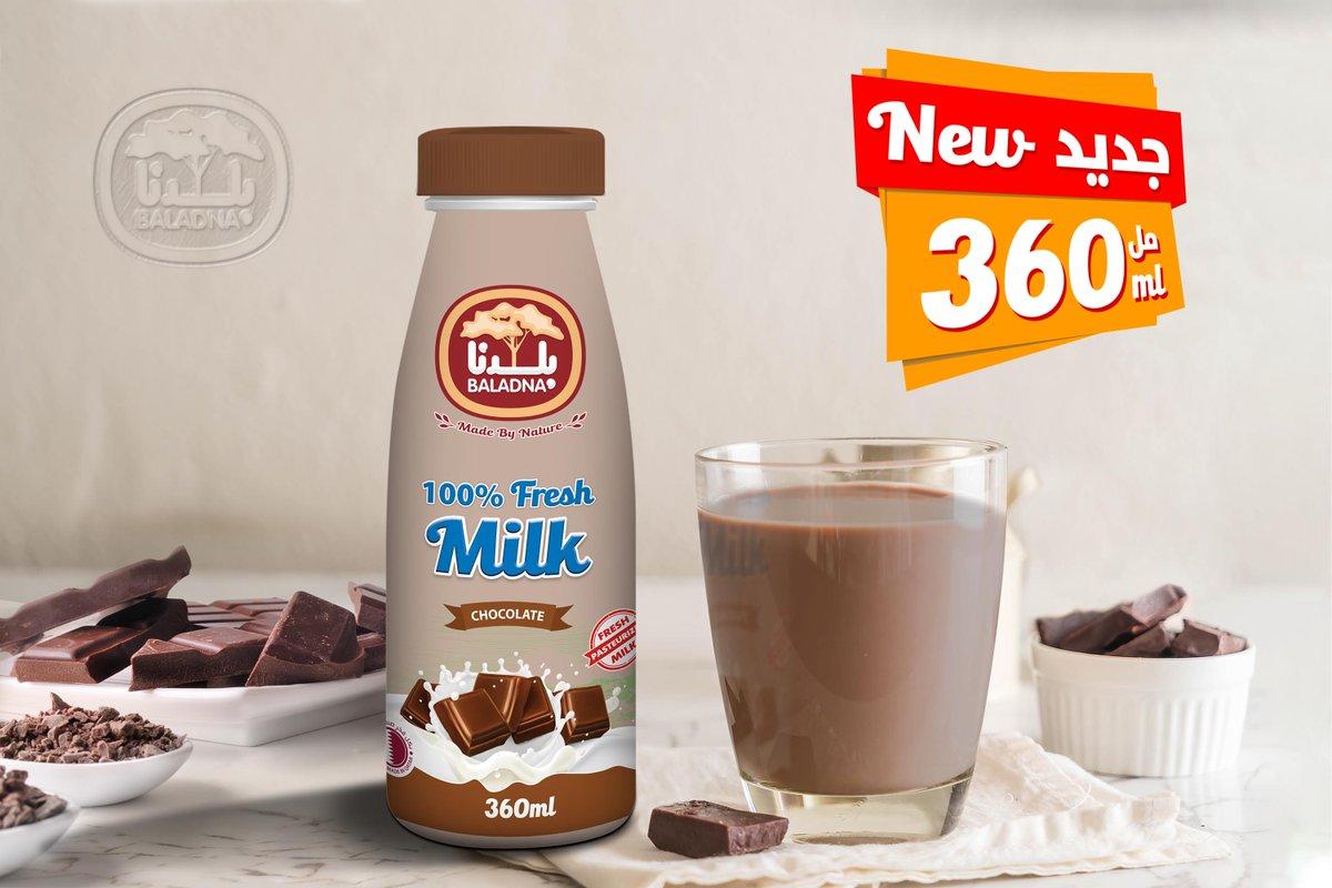 حجم جديد من حليب بلدنا بنكهة الشوكولاتة ، الآن في عبوة ٣٦٠ مل Baladna's Fresh Chocolate  Milk, available now in 360ml size. #Baladna #Qatar #milk #low_Fat #full_fat #Healthy #Food #chchocolate  #بلدنا #صحي #قطر #شوكولاتة https://t.co/hJDvT3lVKN