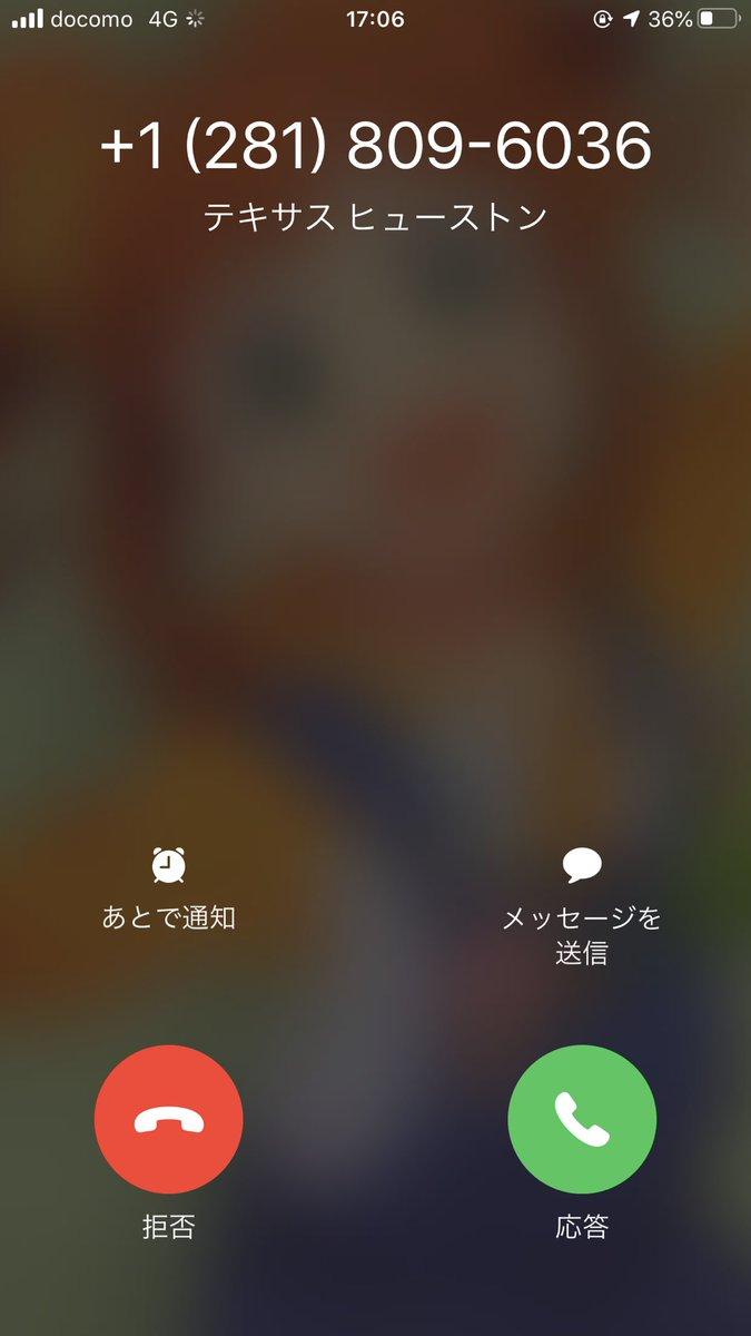 岡山 ウーバー イーツ