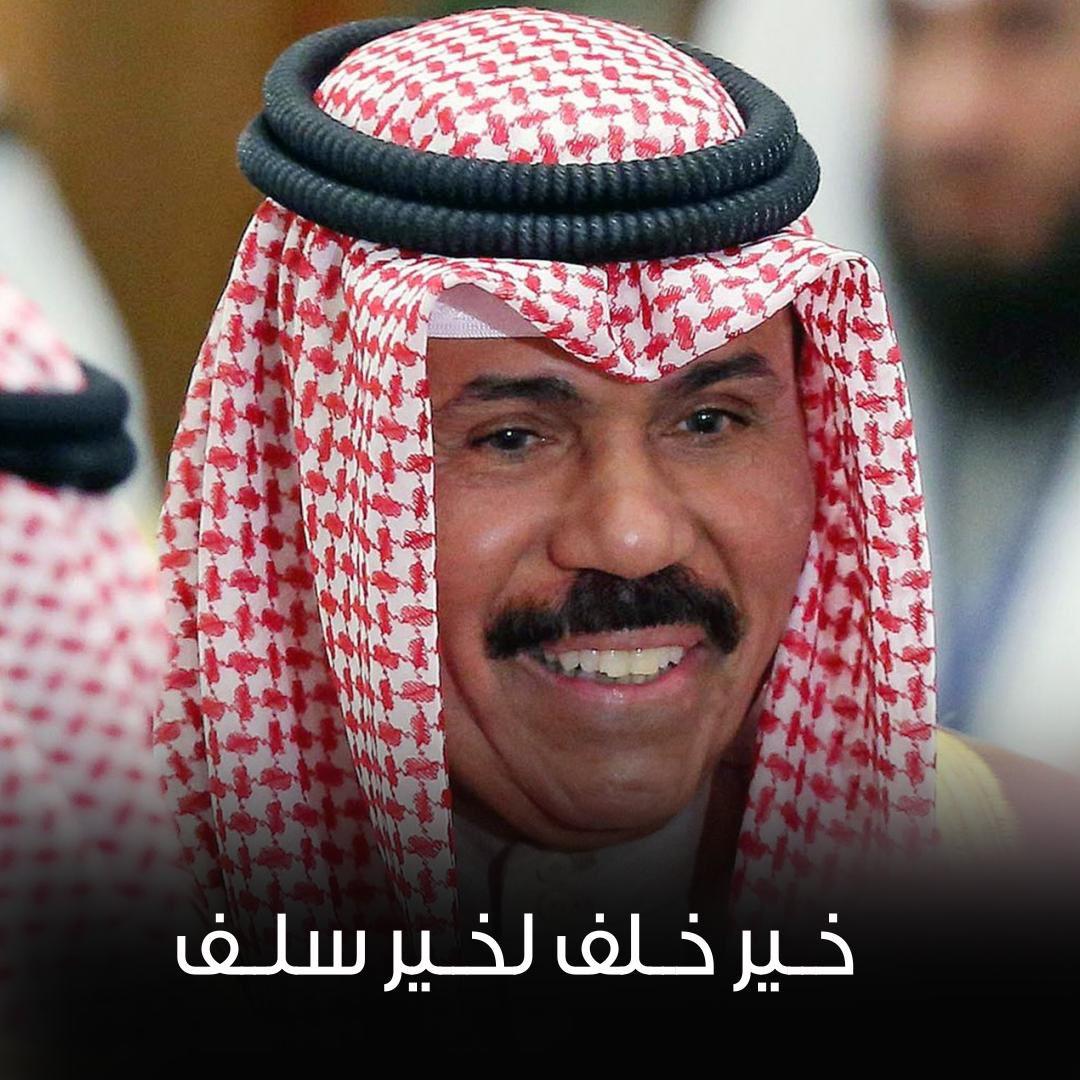 وفقك الله لحمل المسؤولية يا سمو الأمير. #AlialghanimSons https://t.co/vBvKqTzJef