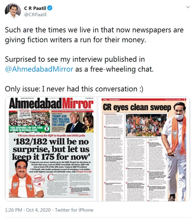 Interview published in local English tabloid a fiction, I never had this conversation: CR Patil