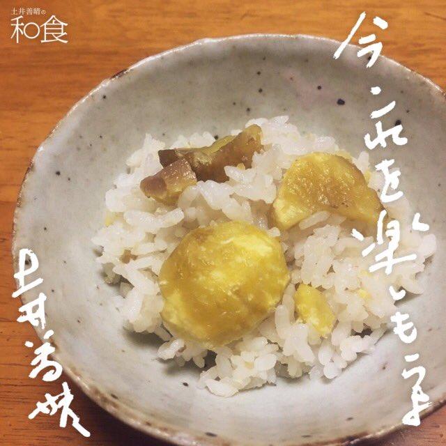 Doi_Washokuの画像