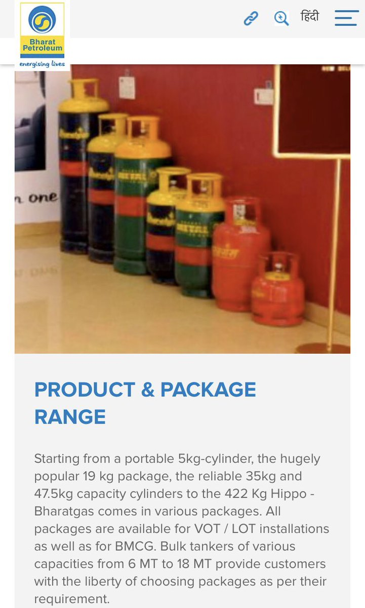 We at #bhartgas supply all range of #lpg #packaged #cylinders 5kg , 14.2kg , 19kg , 35kg , 47.5kg & 422kg #domestic #commercial #industrial #gas #khalapur #khopoli #vavoshi #varsai #pali #parli #bpcl https://t.co/WHiIdTXE8y