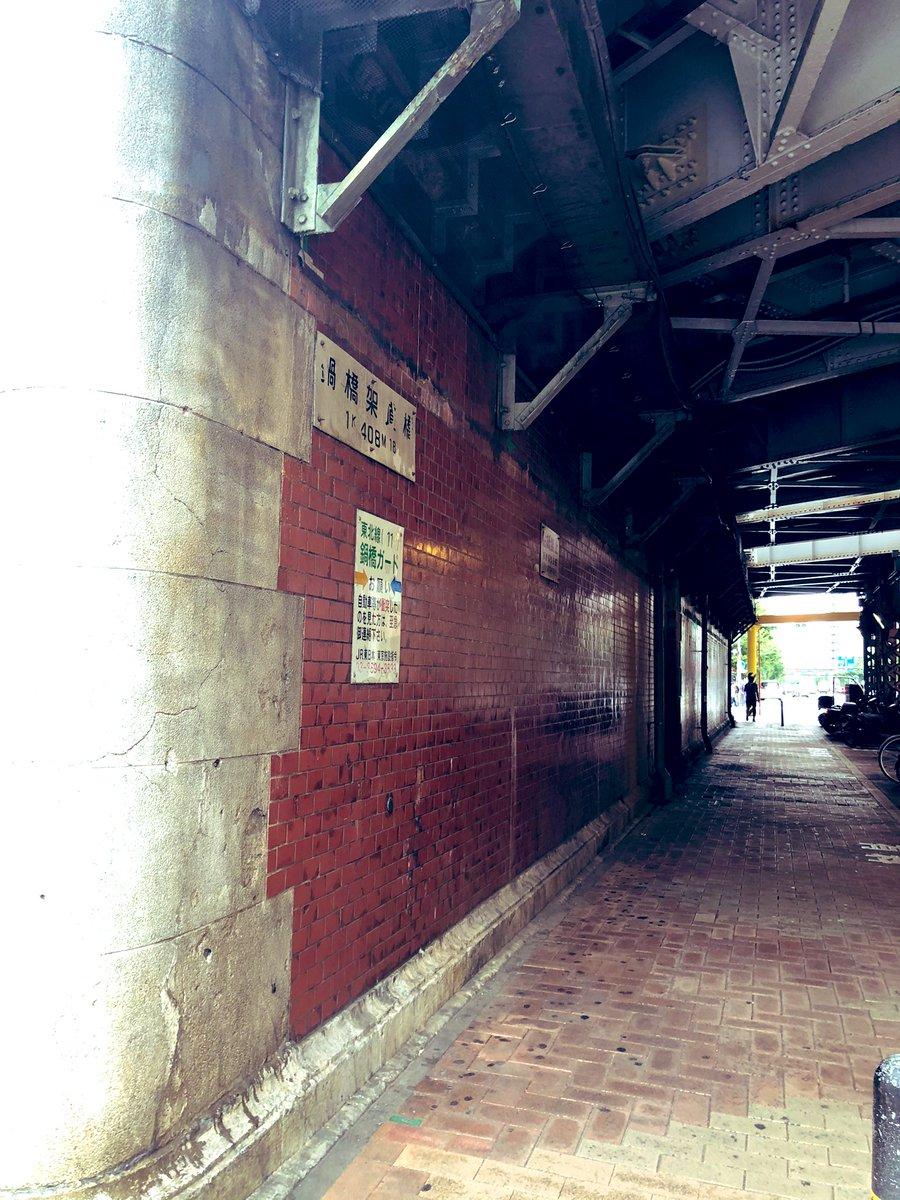 はじめまして❣️2020年9月より開始しましたポトレデートについて更新していきます💓💓本日は神田駅周辺や、淡路町にあるワテラス周辺を散策しながら撮影を行いました✨スタジオから歩いて行けるのでオススメのスポットです😊#ポートレート#撮影会#モデル