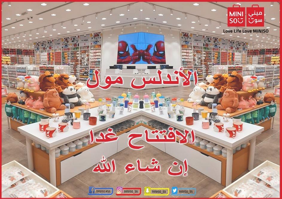 Miniso Saudi Arabia Miniso Sa Twitter