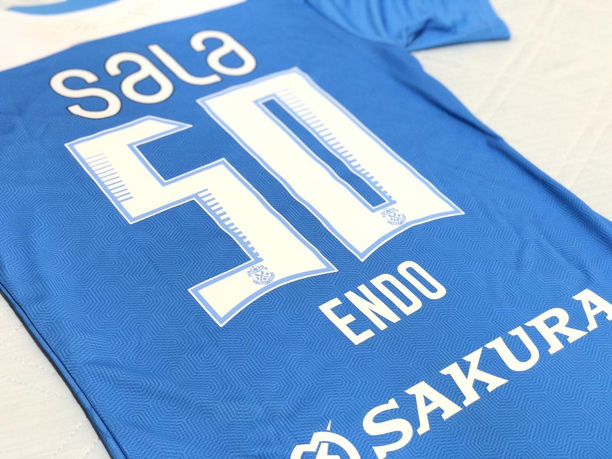 ガンバ大阪の遠藤 保仁選手(MF)が、ジュビロ磐田に期限付き移籍加入することが決定しましたので、お知らせ致します。尚、期限付き移籍期間は、2021年1月31日までとなります。 また、遠藤選手は、ガンバ大阪と対戦する公式戦には出場できません。  jubilo-iwata.co.jp/newslist/detai…