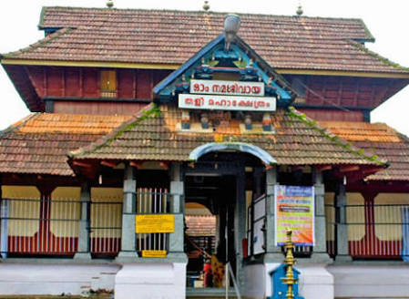 🙏Om Namah Shivay🙏 Tali Shiva Temple  Kozhikode #Kerala  One of the ancient 14th century temple built by Swamy Thirumulapad, the Zamorin King within his palace complex. It is believed that lingam in girbhgriha was installed towards end of.. (📷: own + internet) @LostTemple7  1/2 https://t.co/gH6BvK61gm