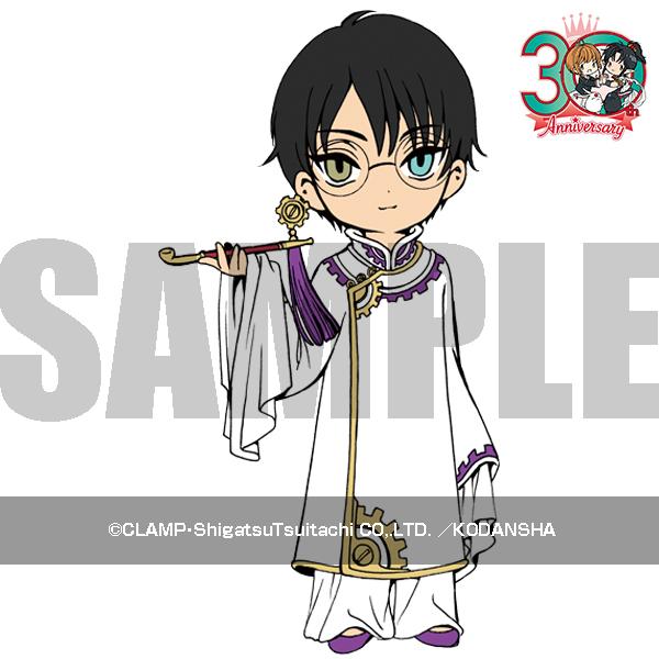 Card Captor Sakura et autres mangas [CLAMP] EjiVpn1VoAIM1Uv?format=jpg&name=small