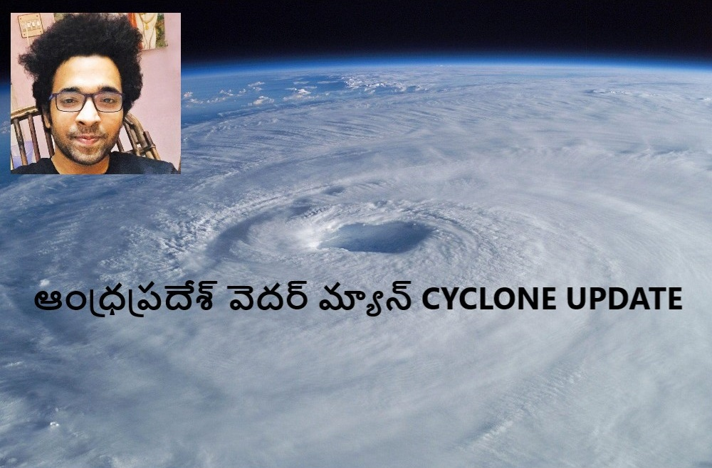 Next post will be Andhra Pradesh Weatherman's special on Cyclone that is going to form in Bay of Bengal this weekend. Will update on - Can it hit Andhra Pradesh Coast ? #AndhraPradesh #CycloneUpdate #cyclone https://t.co/SxucbHgHqK