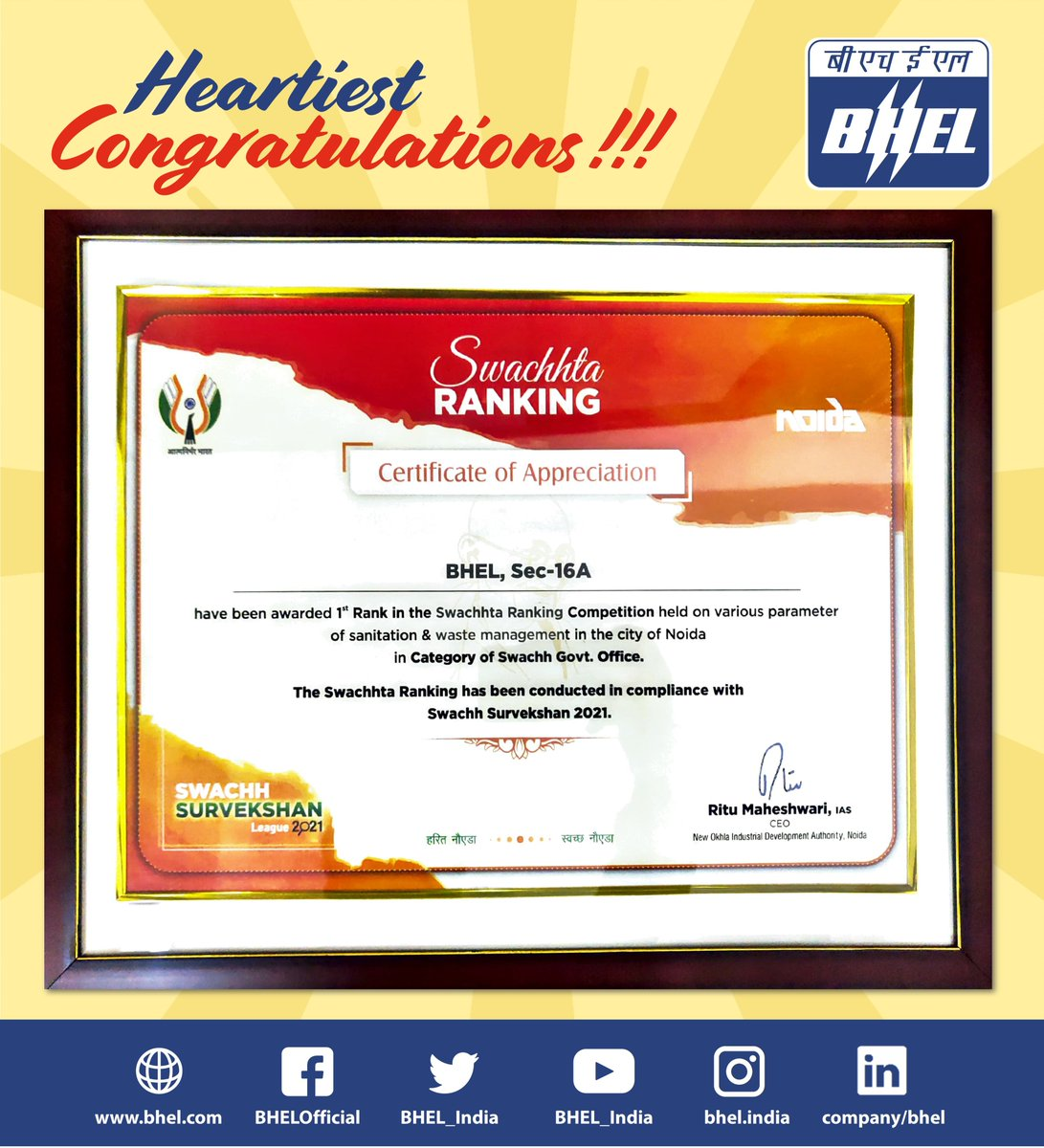 #BHEL office at Sector 16A, Noida wins Swachha Govt. Office Award in Swachhata Ranking Competition @SwachSurvekshan @swachhbharat @SwachhBharatGov #MyCleanIndia #SwachhBharatMission https://t.co/hkw9upubSN