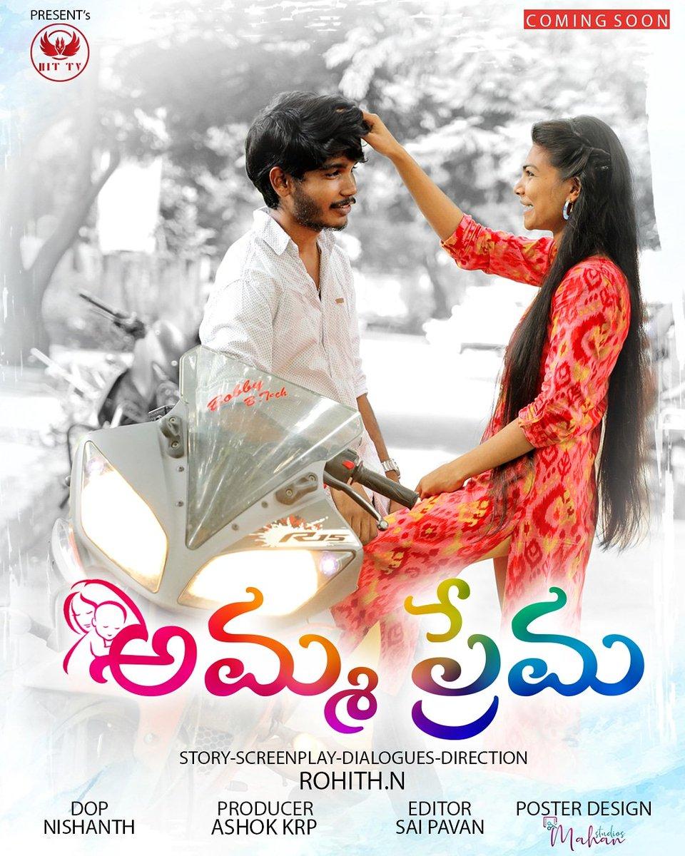 Telugushortfilms Hashtag On Twitter