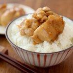 揚げないけど唐揚げの味がする。めちゃ簡単で旨くて白飯進み案件。