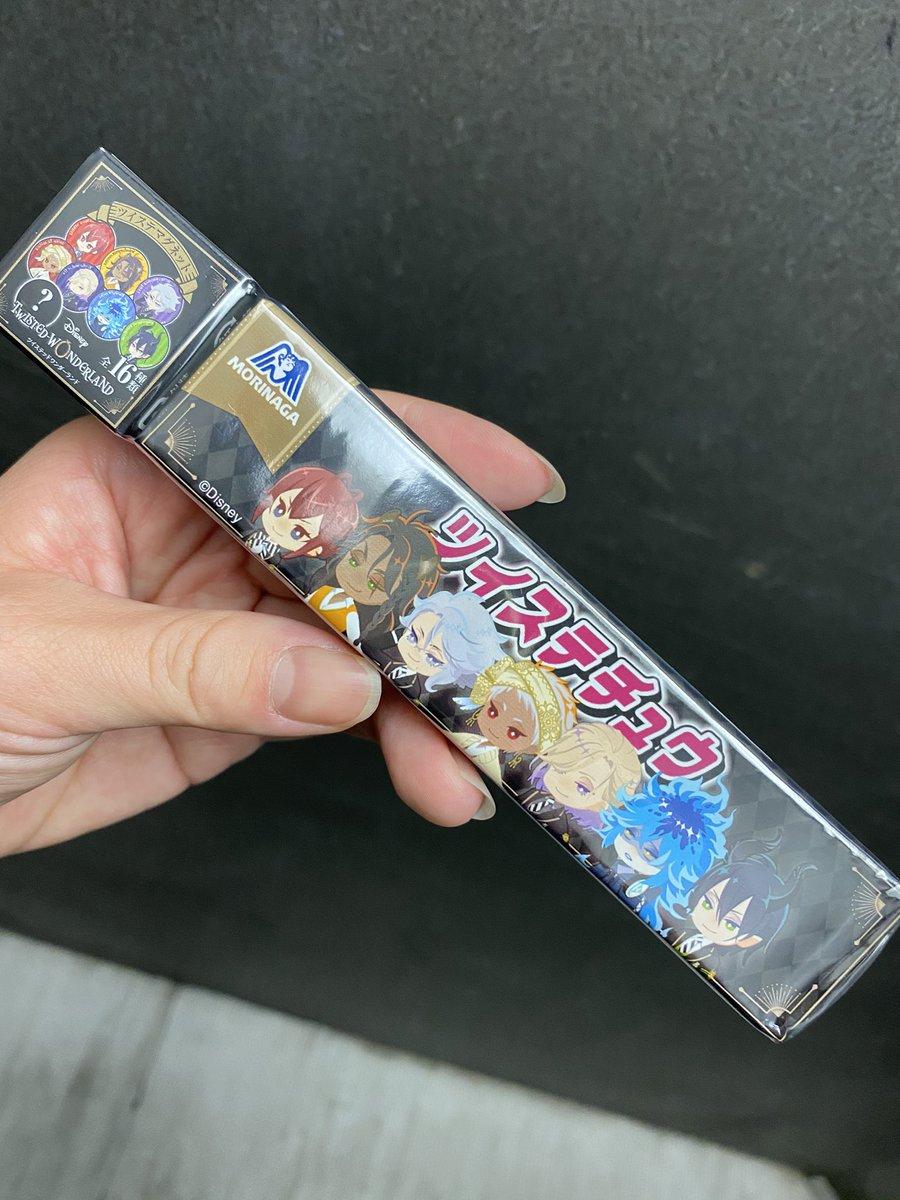 ツイステ × UHA味覚糖 コラボ第2弾!『グレープキャンディ』が新発売!シールのおまけつきで大人気まとめのカテゴリ一覧Joceeについて関連サイト一覧