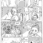 バスの中で通話をしていた女性に向かって男性が・・・!ヒヤッとした後にほっこりする海外でのお話!