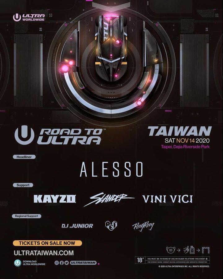 Ultra Taiwan 2020 lineup