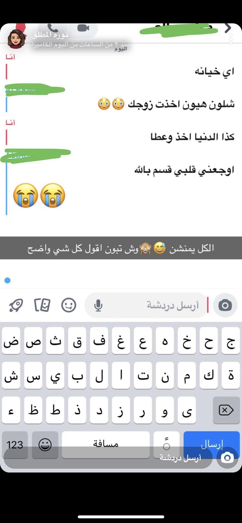 شاهد بالفيديو زواج هيون الغماس يثير الجدل هل خطفت زوج صديقتها عرب فن