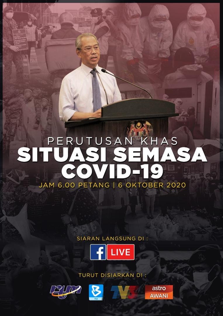 PM Malaysia Muhyiddin Yassin saat promosi acara siaran di TV