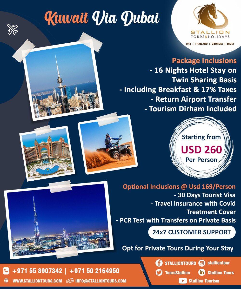 Hashtag Kuwaittourism Sur Twitter