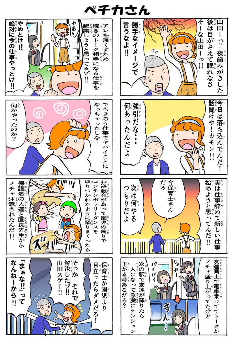 おすすめ z 漫画 図書館