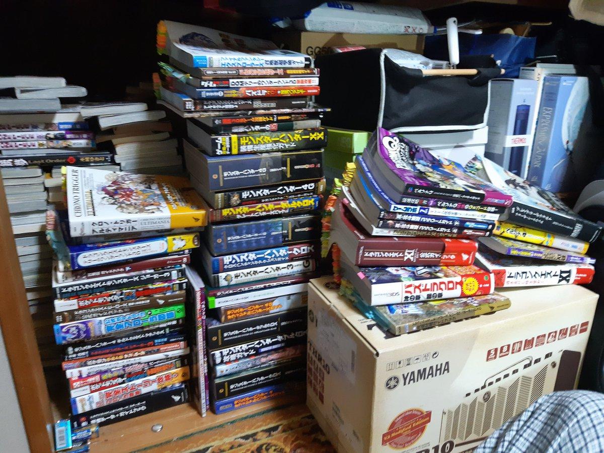 今まで遊んだゲームの攻略本をブックオフに売りに行って来ました。全部で34冊、4,565円で売れました。クロノトリガー、ドラクエモンスターズテリーのワンダーランド、討鬼伝、ドラクエモンスターズジョーカー3、ポケモンサン、モンハン4、FFエクスプローラーズ、ドラクエビルダーズ、パズドラクロス等