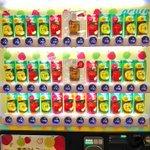 すごく気になる・・・!りんご好きにはたまらない、色んな品種のりんごジュースを飲み比べできる自販機!