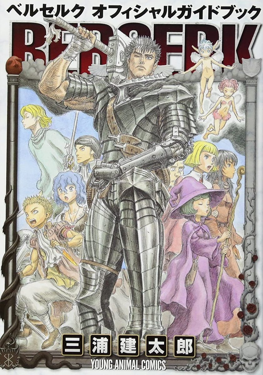 "Kentarou Miura's ""Berserk"" will resume (chapter 362) in upcoming Young Animal issue 21/2020 out October, 23."