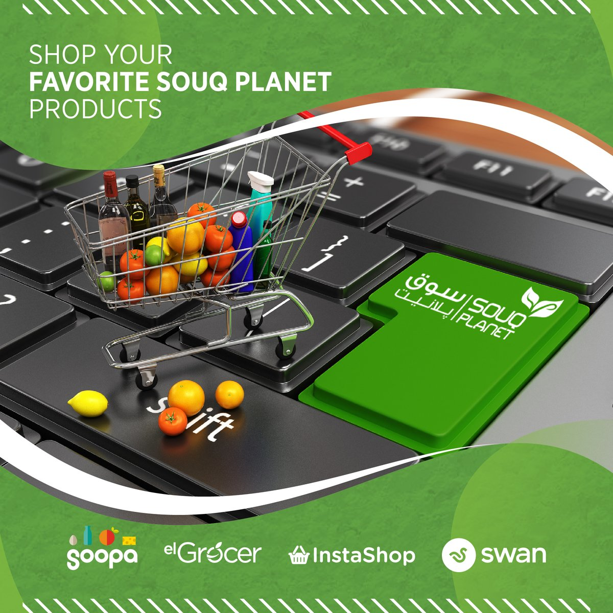 All you need to do is download the app you prefer and begin your shopping journey! Located in Dubai? Choose @shopwithswan 🌱   #souqplanet #smartshopper #onlineshopping #groceryshopping #inabudhabi #dubai #alain #uae #vegan #madinatzayed #safeplanet #stayhome #socialdistancing https://t.co/7fHTlgVmua